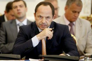 Тігіпко заперечив ПР: зобов'язання перед МВФ буде виконано