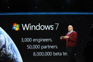 Планшеты на Windows 7 появятся до конца года