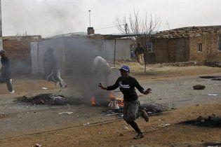 В ЮАР начались погромы туристов