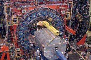 Физики обнаружили новую элементарную частицу