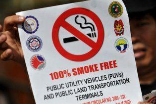 Пам'ятка для завзятих курців: правила паління у 25 країнах світу