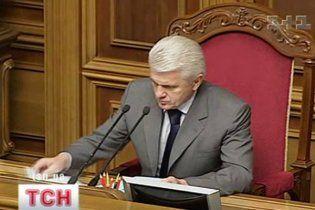 Литвин подписал скандальный закон о местных выборах
