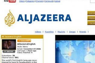 """Влада Ємену припинила мовлення """"Аль-Джазіри"""""""