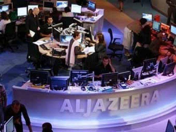 Аль-Джазіра