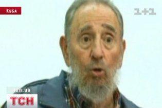 Фидель Кастро принял участие в публичном мероприятии в третий раз за неделю