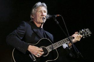 У Швеції виявили рідкісний запис Pink Floyd