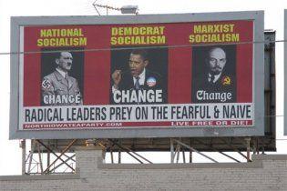 В США развесили рекламные щиты, где Обаму приравняли к Гитлеру и Ленину