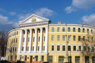 Студентов Киево-Могилянской академии могут выгнать на улицу