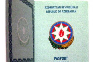 В Азербайджане составят список запрещенных имен