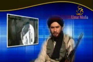 Обнародовано видео организатора неудачного теракта в Нью-Йорке