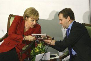 Россия и Германия обсудили создание совместного учебника по истории