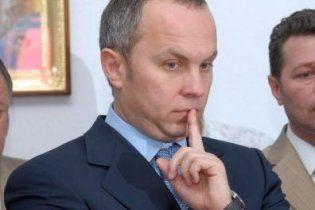 СБУ обыскивает компанию, связанную с Шуфричем