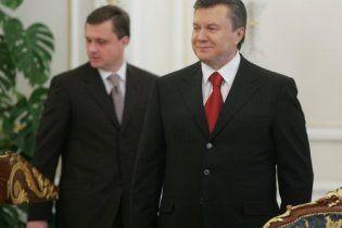 Янукович призначив Льовочкіна головним експертом з Росії