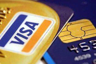 Шахраї винайшли ідеальний спосіб крадіжки грошей з кредиток