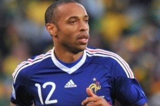 Тьєррі Анрі завершив кар'єру у збірній Франції