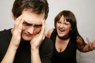Топ-10 чоловічих фраз, з яких бісяться жінки