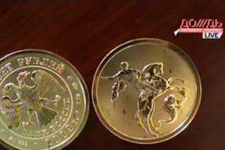 У Росії з'ясували, що золото Центробанку іржавіє, якщо зарити його під дубом
