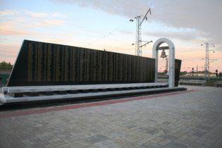 В России откроют памятник украинцам, погибшим при эвакуации во время войны