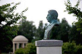 У США збирають підписи за знесення пам'ятника Сталіну