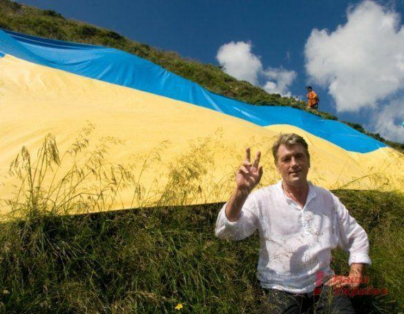 ющенко на говерлі