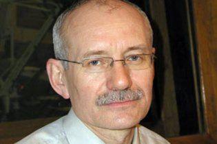 Башкирський парламент затвердив нового президента республіки