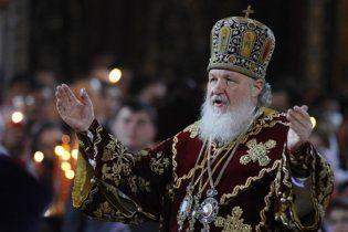 Патриарх Кирилл о Украине и России: мы сохраняем единство как народ