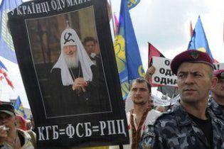 Националисты обвинили Кирилла в разжигании межрелигиозной вражды