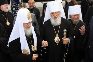 Патриарх Кирилл прибыл в Украину