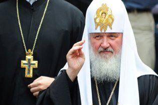 Патріарх Кирило прибув до Дніпропетровська
