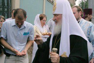 В Днепропетровске задержали активистов, протестовавших против приезда Кирилла