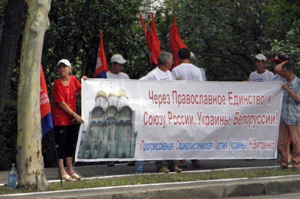 Патріарх Московський і всієї Русі Кирило розпочав свій візит до України