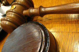 Партія Тимошенко оскаржуватиме у суді підвищення тарифів на газ