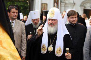 Патриарх Кирилл на четыре дня заблокирует центр Киева