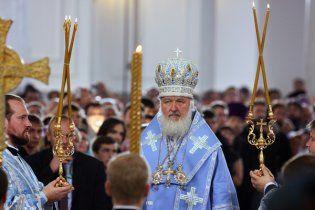 Суд заборонив акції протесту під час перебування у Києві патріарха Кирила