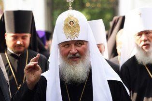Зурабов не видит политического подтекста в визите Патриарха