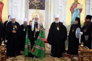 Ровенский горсовет не даст землю под Русский духовный центр