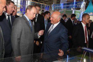 Путина и Лужкова в Севастополе будут охранять две тысячи человек