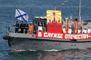 Росія збільшить Чорноморський флот