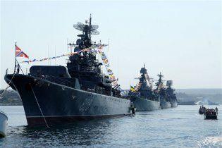 Российский корабль примет участие в параде ВМС Украины