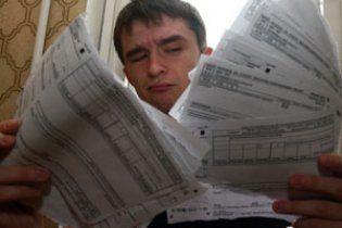 Уряд: українці платять за комунальні послуги найменше в Європі