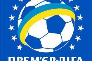 Украинская Премьер-лига признана худшей, чем российская