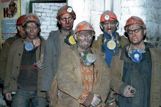Тільки 30 з 227 шахт в Україні відповідають нормам безпеки