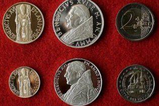 Ватикан вводить в обіг монети з зображенням Бенедикта XVI