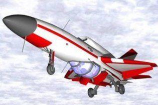 В Тихий океан упал японский беспилотник с радиоактивным газом
