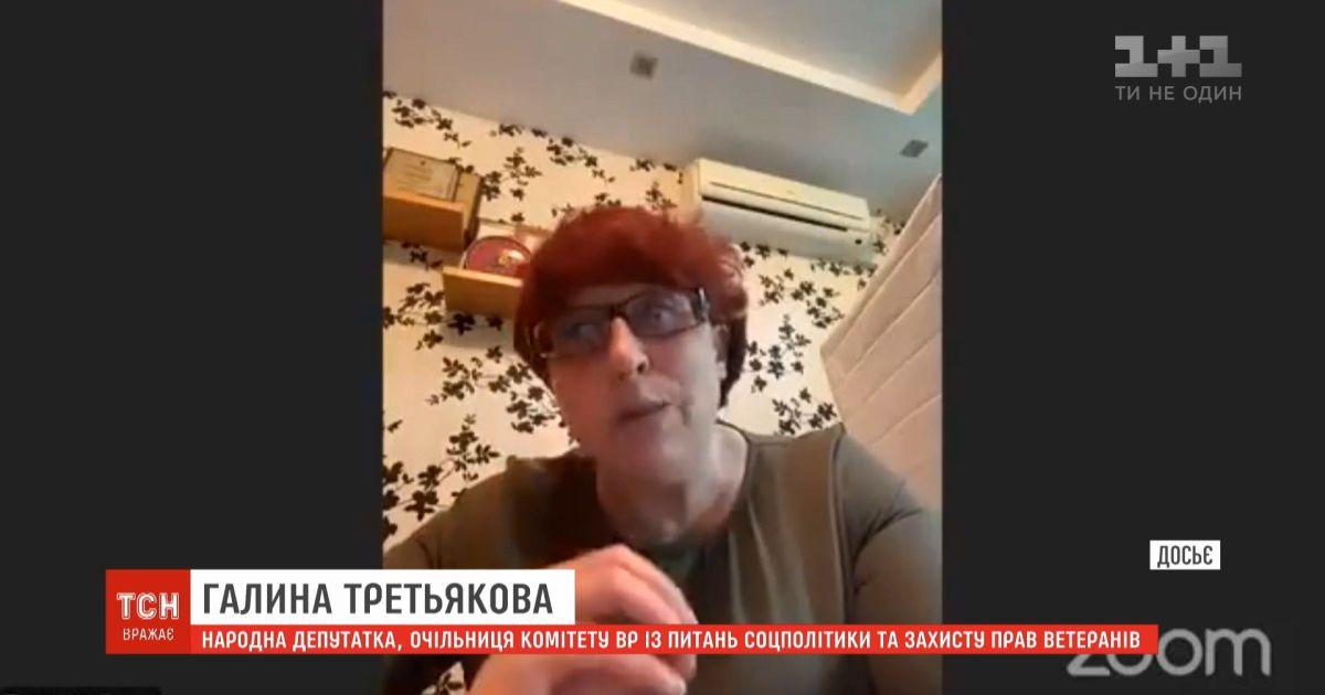 """Федерация профсоюзов осудила депутата от """"Слуги народа"""" за слова о """"детях низкого качества"""""""