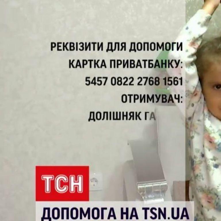 Возможность дышать самостоятельно: мать 6-летней девочки из Прикарпатья просит о помощи