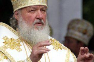 Патріарх Кирило благословив YouTube