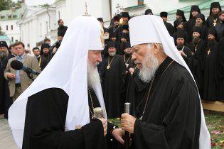 Патріарх Кирило їздитиме до України щороку, а то й частіше