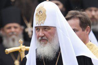 Патріарх Кирило відправить священиків у армію
