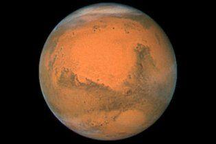 В Інтернеті опубліковано найточнішу карту Марса